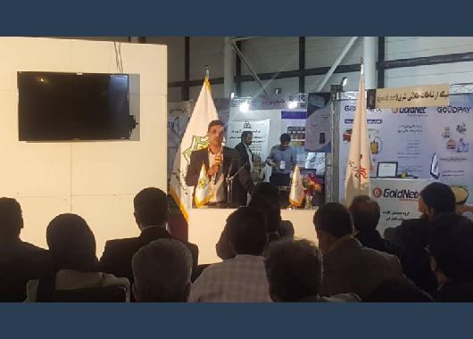 رویداد نیاز های فناوری صنعت برق در حاشیه نمایشگاه بین المللی